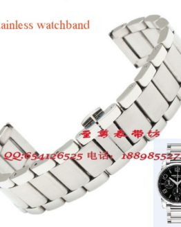 18mm 20mm 22mm New Mens Silver frosted Stainless Steel Bracelet Watch Band