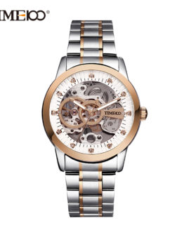 TIME100 Fashion Men's Mechanical Self-Wind Skeleton Space Watch